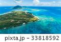 野甫島 33818592