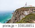 ポルトガル ロカ岬 岬の写真 33818851