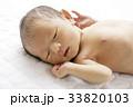赤ちゃん 人物 新生児の写真 33820103