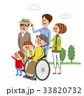 介護 家族 車椅子のイラスト 33820732