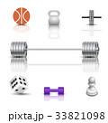 ベクトル スポーツ ゲームのイラスト 33821098
