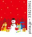 クリスマスバーゲン ポスター 33823901