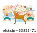 戌年 年賀状素材 戌のイラスト 33828471