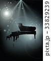 ピアノ ピアノコンサート ピアノ発表会のイラスト 33829239