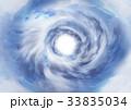 雲の渦 33835034