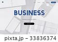 ビジネス 商売 コマーシャルのイラスト 33836374