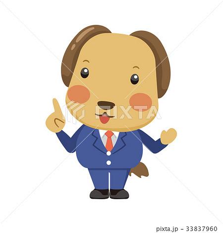 スーツを着た犬 33837960