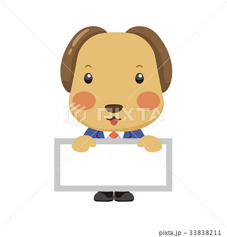 スーツを着た犬 33838211
