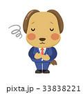 犬 キャラクター スーツのイラスト 33838221