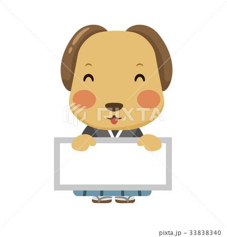 犬【年賀状・シリーズ】 33838340