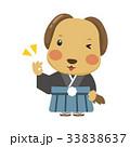 犬 キャラクター 和装のイラスト 33838637