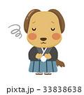 犬 キャラクター 和装のイラスト 33838638