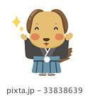 犬 キャラクター 和装のイラスト 33838639