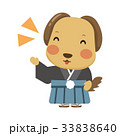 犬 キャラクター 和装のイラスト 33838640