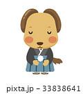 犬 お辞儀 キャラクターのイラスト 33838641
