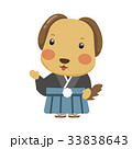 犬 キャラクター 和装のイラスト 33838643