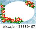 椿のフレームテンプレート 33839467