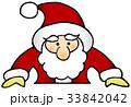 サンタ サンタクロース クリスマスのイラスト 33842042
