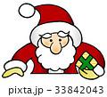 サンタ サンタクロース クリスマスのイラスト 33842043