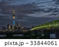 東京スカイツリー ライトアップ 四つ木の写真 33844061