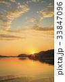 呉市 瀬戸内海 日の出の写真 33847096