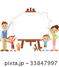 家族 家 キャンパスのイラスト 33847997