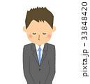 人物 男性 ビジネスマンのイラスト 33848420