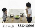 食事 いただきます 昼食の写真 33848696