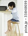 男の子 子供 食事の写真 33848699