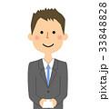 人物 男性 ビジネスマンのイラスト 33848828