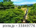 橘神社 橘公園からの眺め 長崎 雲仙市 33849776