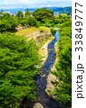 橘神社 橘公園からの眺め 長崎 雲仙市 33849777