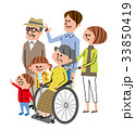 介護 家族 車椅子のイラスト 33850419