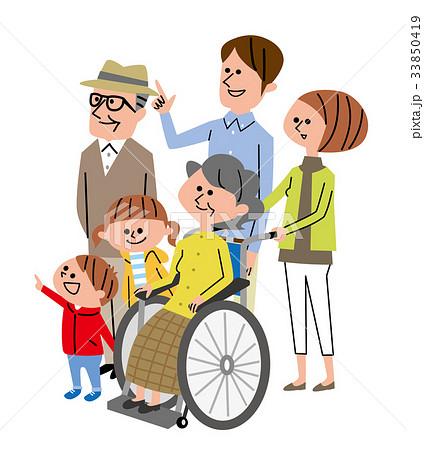 介護 家族 福祉 33850419
