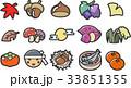 秋 アイコン 秋の味覚のイラスト 33851355
