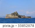 世界文化遺産 軍艦島(端島) 33852078