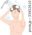 洗う シャワー シャンプーのイラスト 33852610