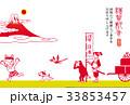 戌年年賀状 桃太郎 33853457