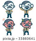 怒る シニア 男性のイラスト 33860641