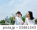家族 屋外 娘の写真 33861343