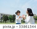 家族 屋外 娘の写真 33861344
