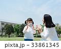 家族 屋外 娘の写真 33861345