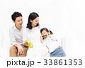 家族 団欒 白 33861353