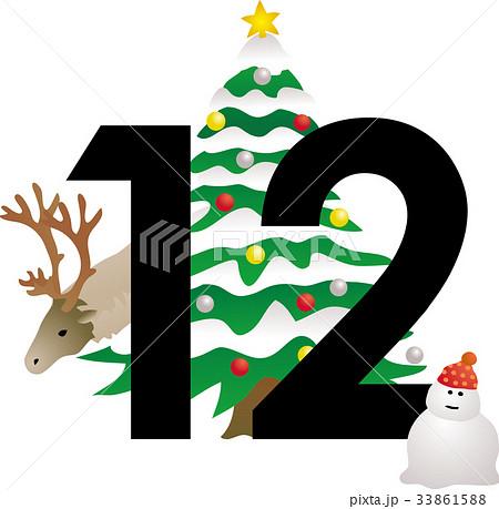 数字カレンダー12月のイラスト素材