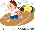 運動会 リレー 男の子のイラスト 33863256