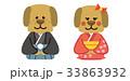 年賀状 ベクター 犬のイラスト 33863932