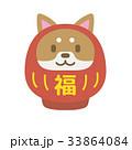 戌年【年賀状・シリーズ】 33864084