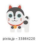 犬張子 年賀状 ベクターのイラスト 33864220