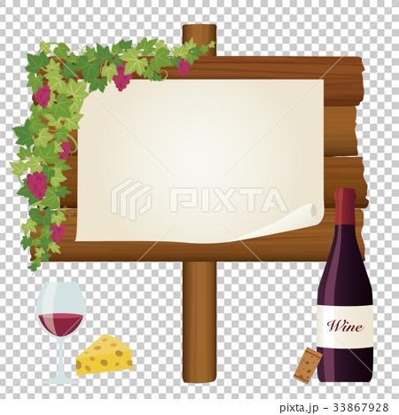 葡萄酒 红酒 酒 33867928