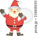 サンタクロース 33868930